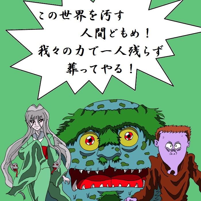 2018鬼太郎ネタ3-1(正式)