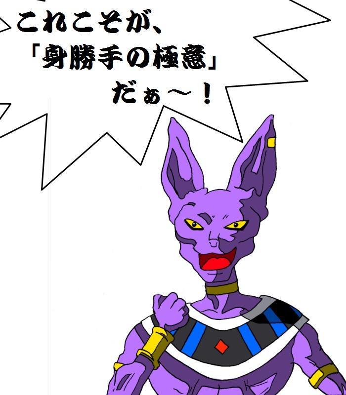 2018鬼太郎ネタ3-3