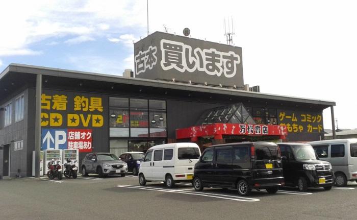 2018年6月末 名古屋・三重21