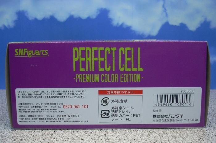 CELL-05.jpg