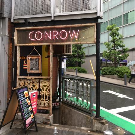conrow7/18 1