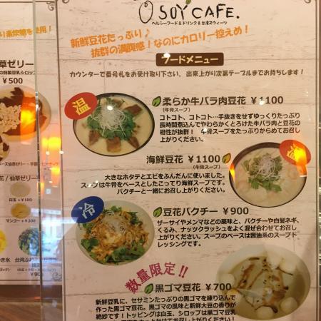 soycafe7/12 4