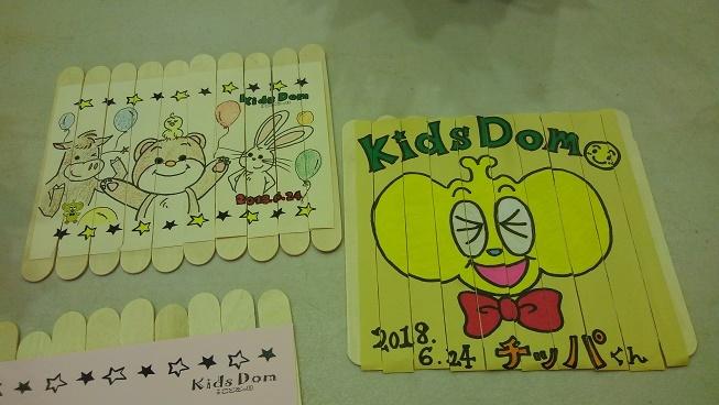KIMG1442.jpg