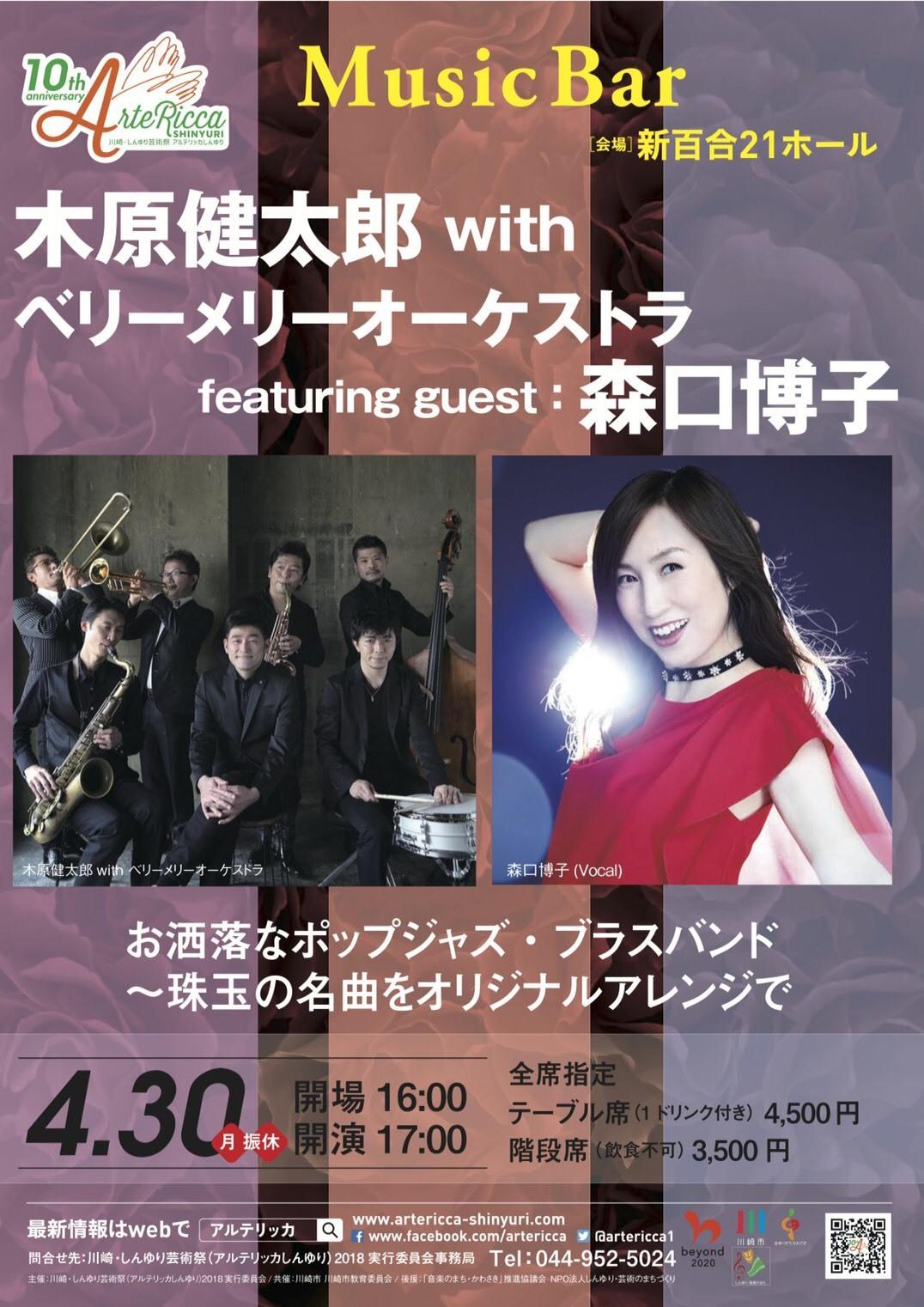 4_30_kokuchi2.jpg