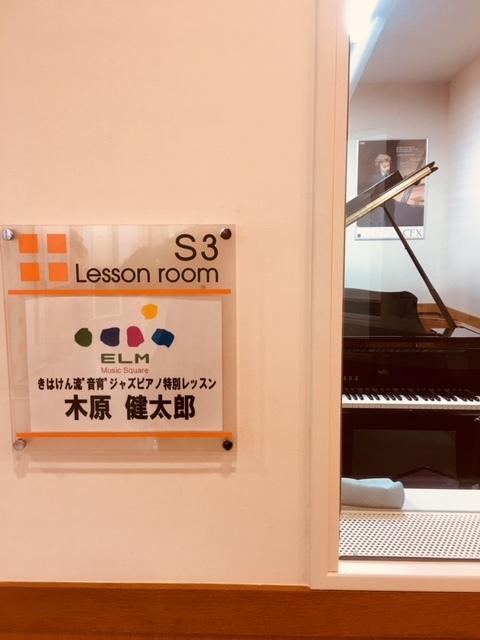 lesson180519.jpg
