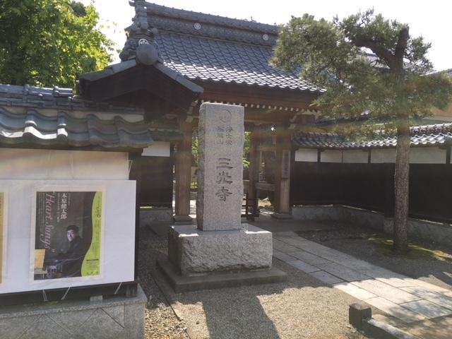 shibata_5.jpg