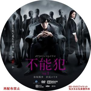 dTV_funohan_DVD01_r.jpg