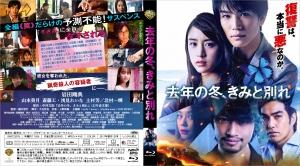 fuyu_kimi_a.jpg