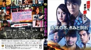 fuyu_kimi_cr.jpg