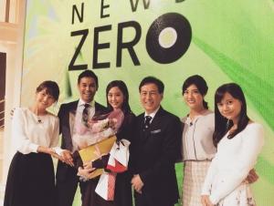 ニュースZERO-004