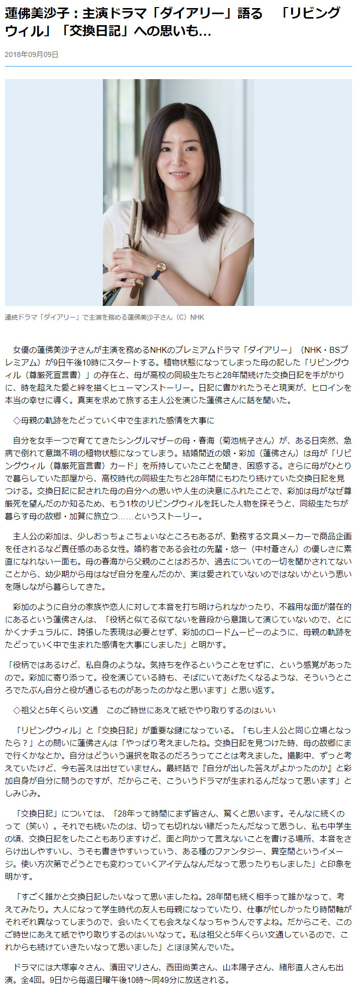 mantan-web2018_09_09-00.jpg