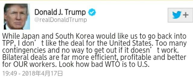 外交無能・安倍訪米、トランプに【ツイッターで引導】安倍訪米の失敗「トランプ流」に屈した安倍首相!日米