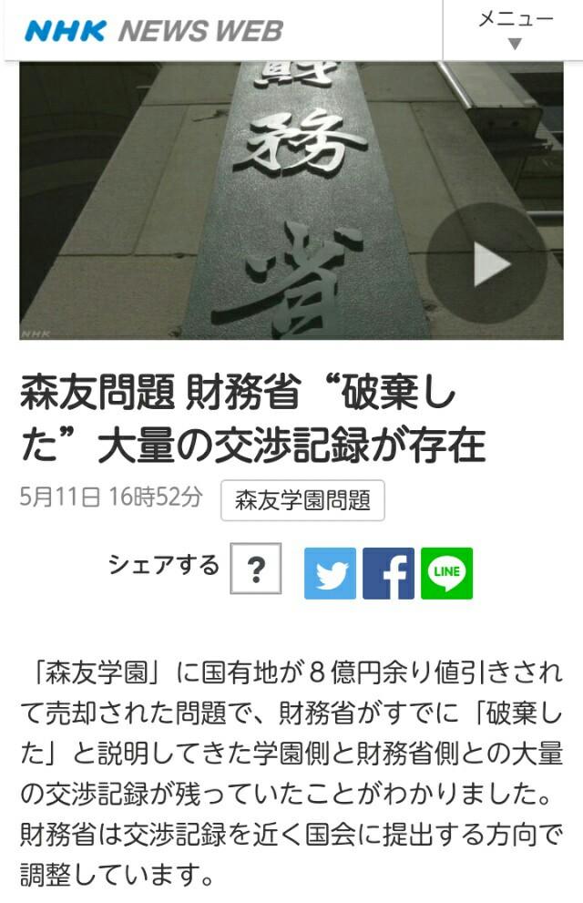 北朝鮮、23~25日に核実験場廃棄...