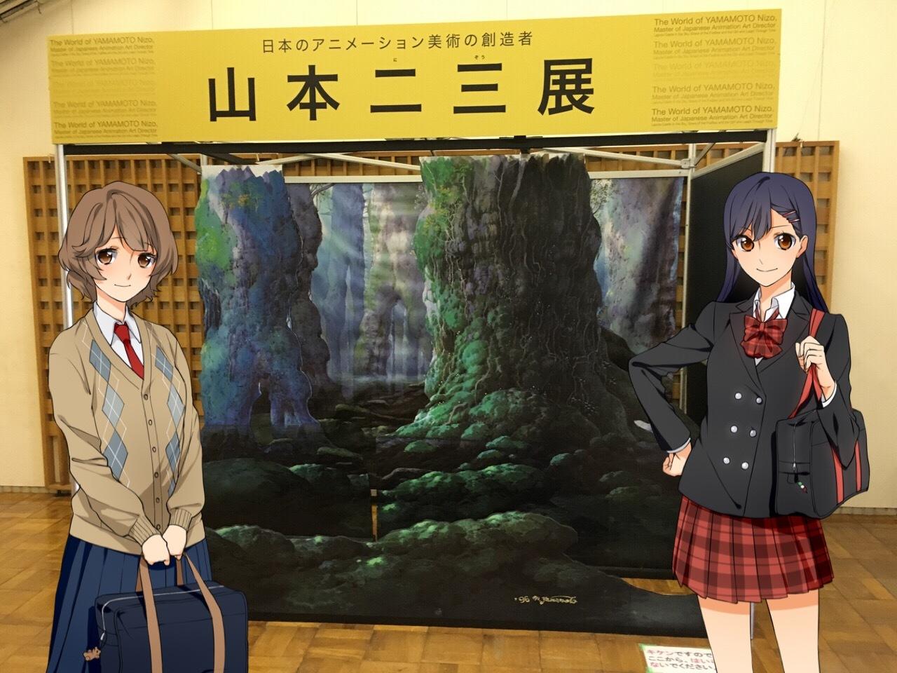 kurayoshihakubutsu (6)
