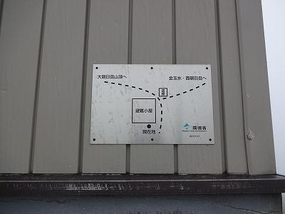 朝日連 (142)