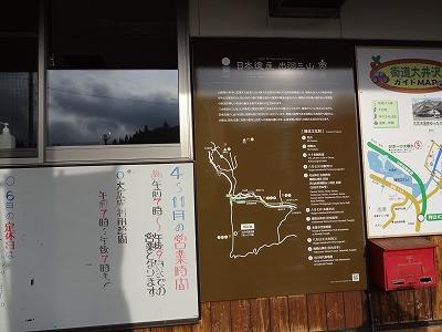 朝日連 (294)