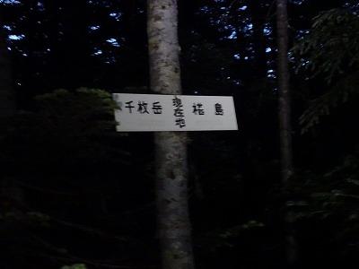 赤悪 (686)