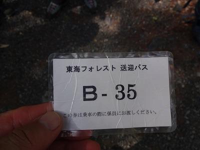 赤悪 (836)