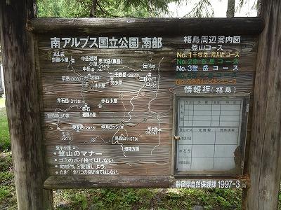 赤悪 (846)