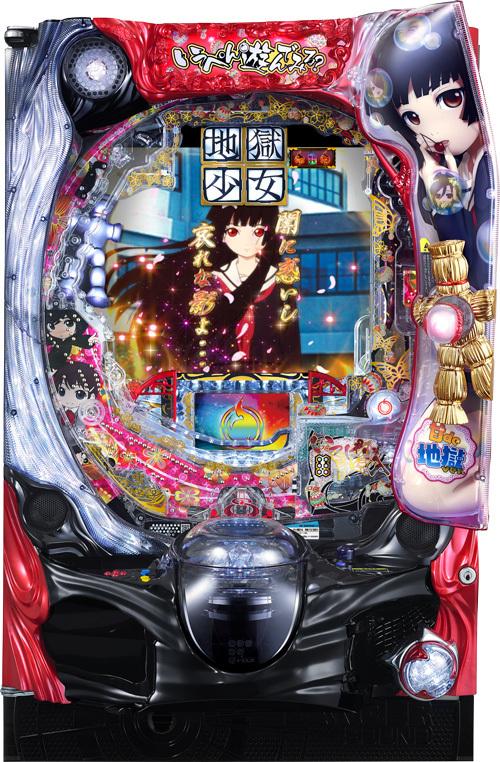 20180830-jigoku00.jpg