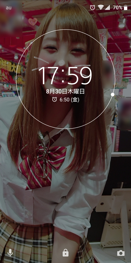 20180830-seifuku.jpg
