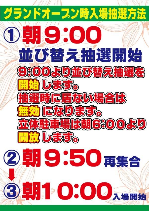 20180913-chu.jpg