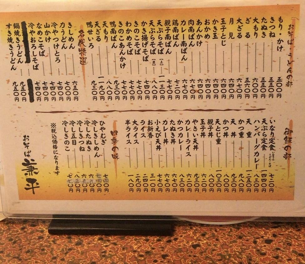 kenpei10.jpg