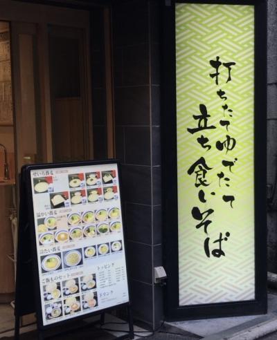 shinsyu2soba.jpg
