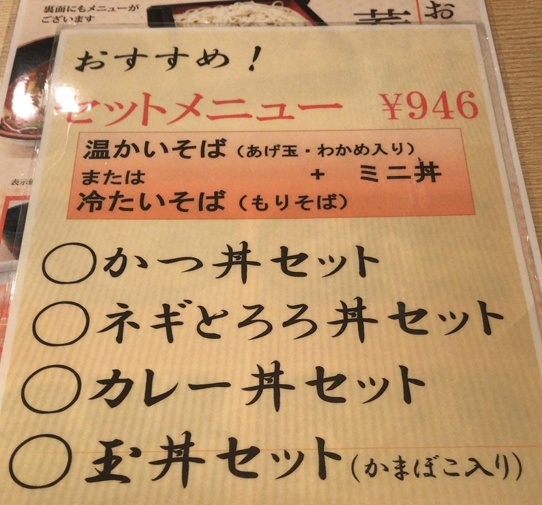 zenzaemon5.jpg