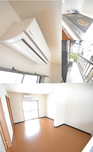 前田アパート4