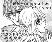 関西コミティア53-サークルカット