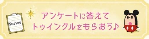 3月21日のイベント情報(6:00現在)