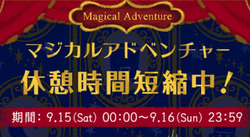 11月12日のイベント情報(6:00現在)