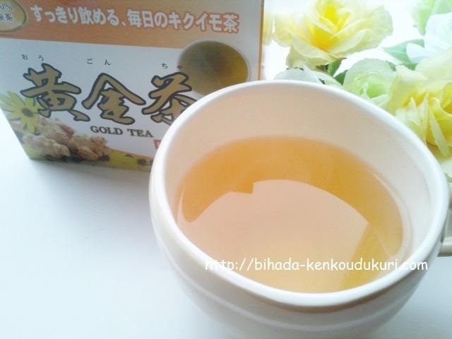 黄金茶 4