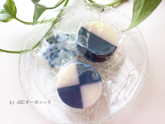 藍色工房 藍石けんミニ3個セット2