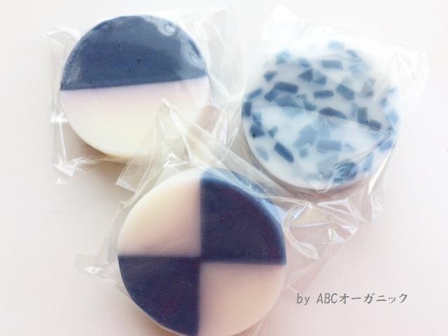 藍色工房 藍石けんミニ3個セット