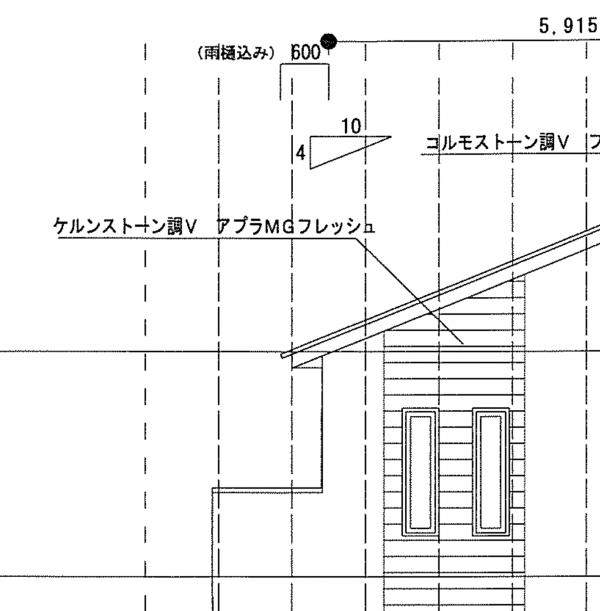 屋根の出は600mm