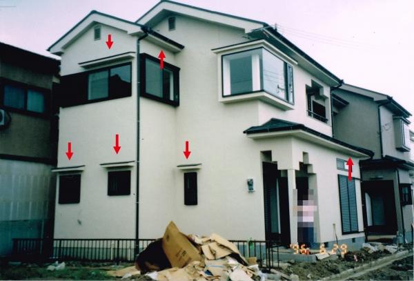 奈良の家の軒