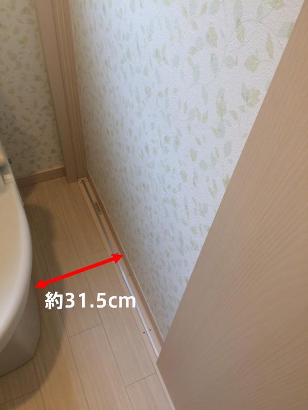 1階トイレ_右横空き寸法_IMG_6202 2