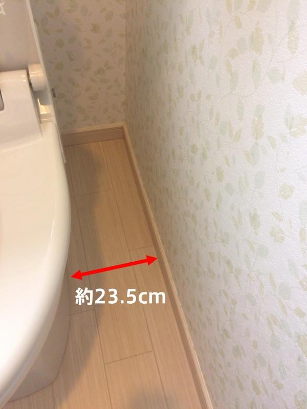 2階トイレ_右横空き寸法_IMG_6203 2