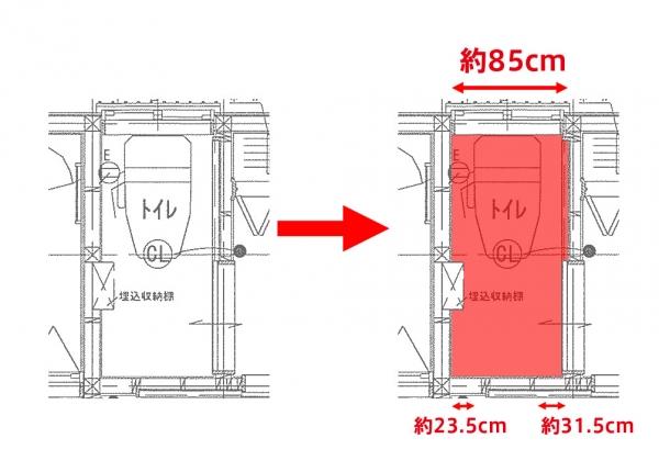一階トイレ_有効スペース-3