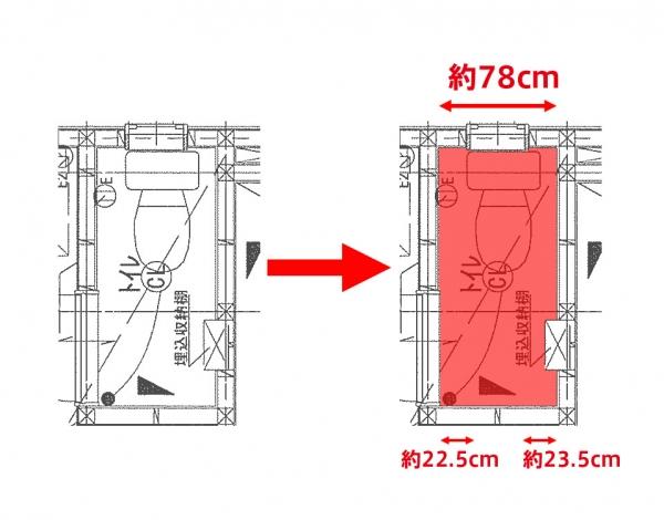 二階トイレ_有効スペース-3