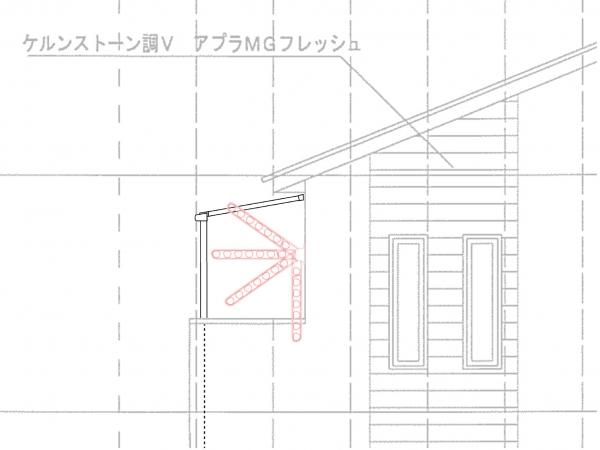 屋根の出は600mmに柱有りしテラス_物干しが当たる?