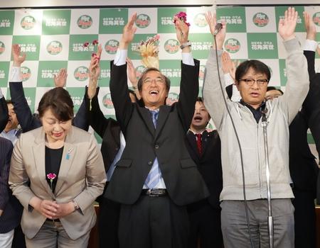 新潟県知事選