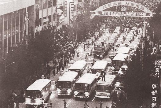 光州事件タクシー