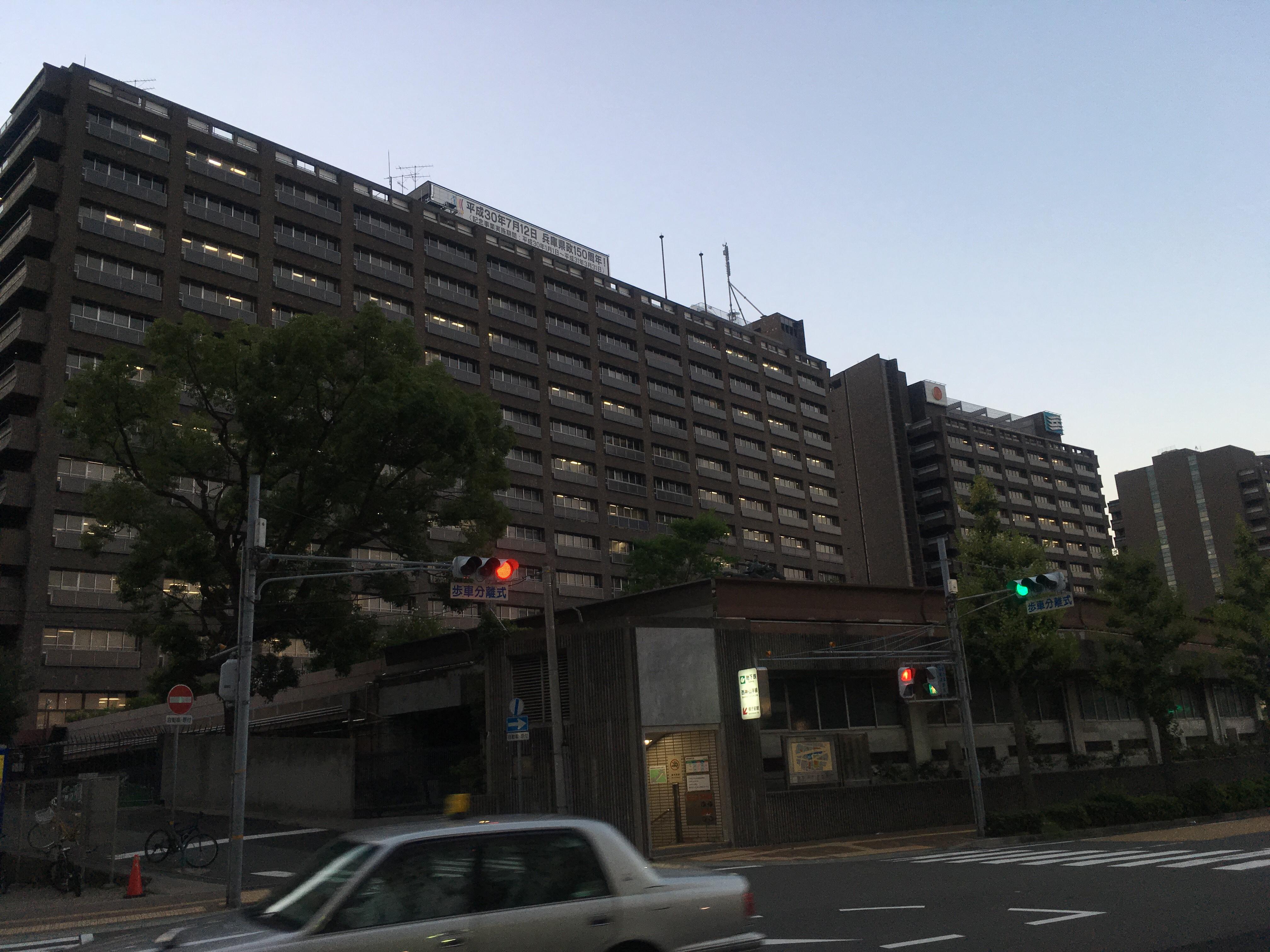 20180731兵庫県庁舎
