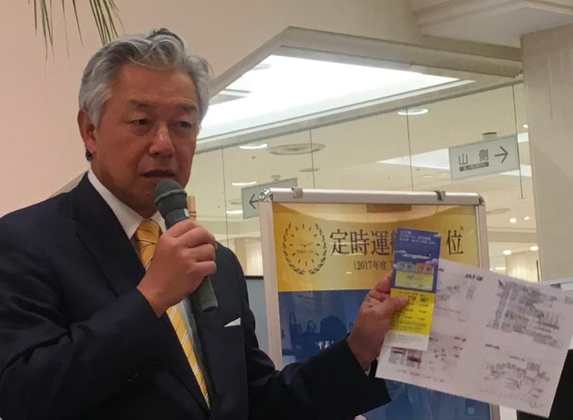 20180811スカイマーク佐山会長