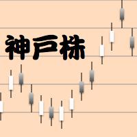 20180823神戸株アイコン