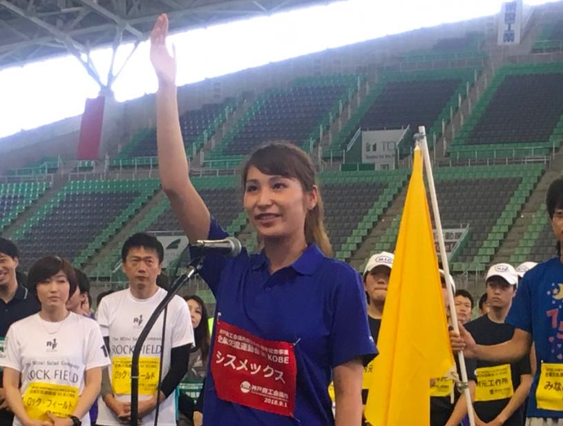 20180901選手宣誓