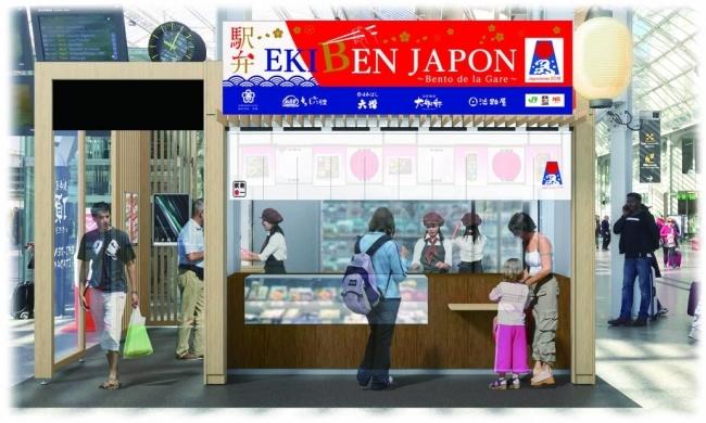 20180909パリのリヨン駅売店イメージ
